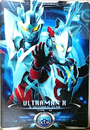 Ultraman X Ultraman X & Ultimate Zero Card