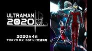 【地上波初】アニメ『ULTRAMAN』2020年4月 TOKYO MX、BS11にて放送決定!