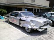 UG car