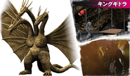Ghidorah in new game