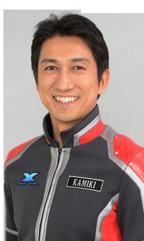 Kamiki