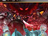 Ultraman All-Star Chronicle
