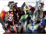 Ultimate Force Zero