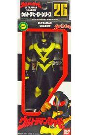 UHS-26-Ultraman-Shadow-box