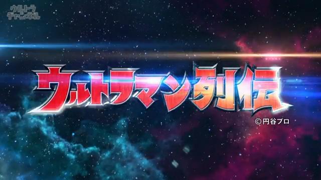 Daigo Naito Ultraman