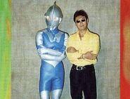 Ultraman (Blue)