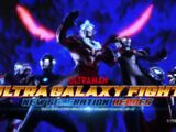 Ultra Galaxy Fight: New Generation Heroes