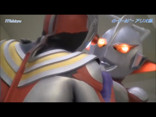 File:Orb and Imit Ultraman.png
