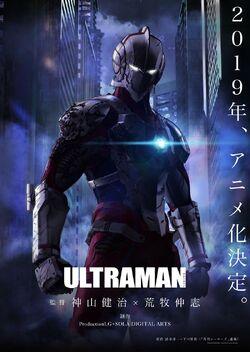 Poster Anime ULTRAMAN