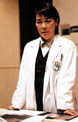 Yukari Yoshinaga
