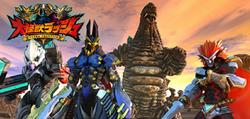 Mega Monster Rush; Ulra Frontier