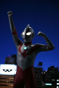Profil Superior Ultraman