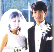 Rena and Daigo wedding