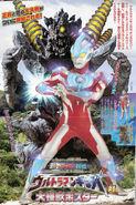 Thunder-Neo-Darambia4