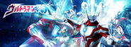 Ultraman ginga facebook cover by nac129-d61q42m