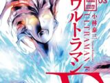 Ultraman F (novel)