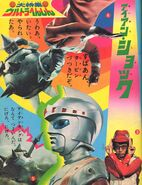 Iron-King-April-2020-02