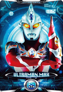 Ultraman X Ultraman Max Card Alternate Cover