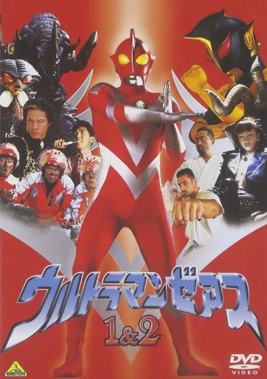 Ultraman zearth 2 games isle casino poker twitter