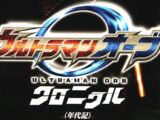 Ultraman Orb Chronicle