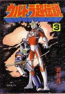 Prometheus and Tran vol 3