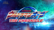 Tajuk Ultraman Orb The Chronicle
