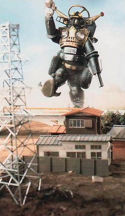 Dump-Kong