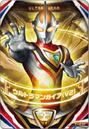 Ultraman Orb Ultraman Gaia Fusion Card