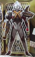 Ultraman X Eleking Armor