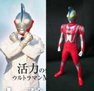 Ultraman Motto