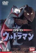 Ultraman Vol-6 1999