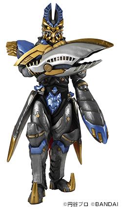 Alien Baltan Barel suit