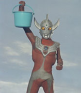Ultra Bucket