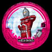 9. robot seven