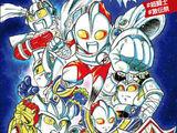 Ultraman: Super Fighter Legend