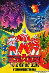 image source: Ultraman wiki
