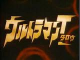 Ultraman Taro (seri)