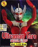 Ultraman taro dvd
