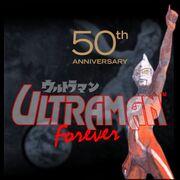 Ultraman-Forever-main banner