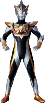 Ultraman Ruebe