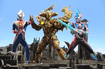 File:Cosmo Ginga Victory.jpg