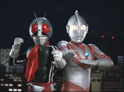 File:Ultra Rider.jpg