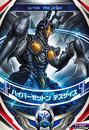 Deathscythe Kaiju Card