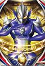 Ultraman Orb Ultraman Hikari Card