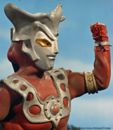 Ultraman Toh band
