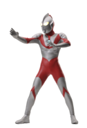 Ultraman movie I
