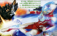 Thunder-Neo-Darambia6