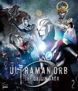 OriginSagaBluRay2
