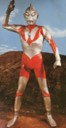 Ultraman A attack