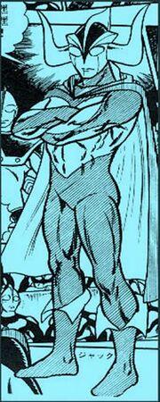 Ultraman Ken's Brother